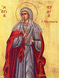 250px-Saint_Lydia_of_Thyatira_(Lydia_of_Philippi)