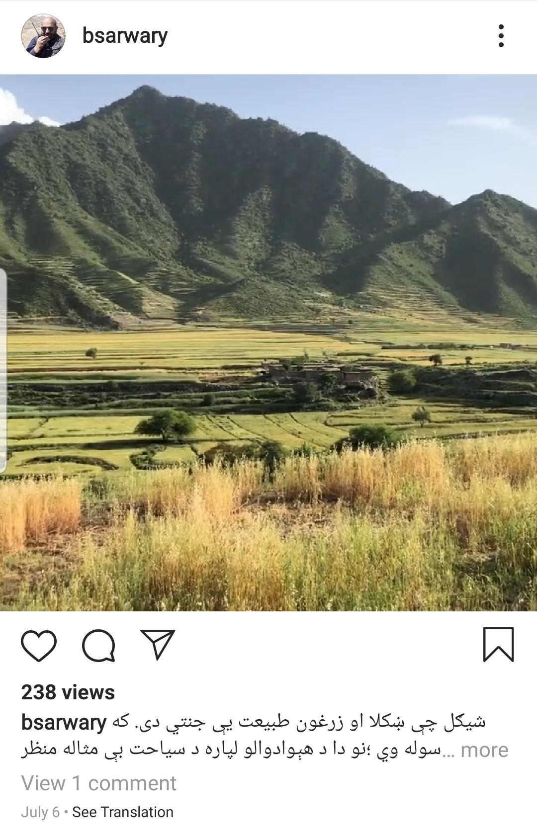 Screenshot_20190901-180837_Instagram